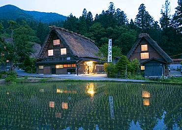 Ogimachi, Gokayama Village, Toyama Prefecture, Japan
