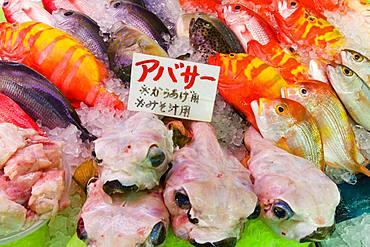 Makishi Market, Okinawa, Japan