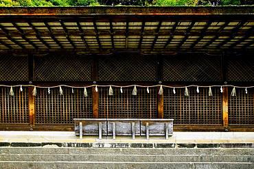 Ujigami Shrine, Kyoto, Japan