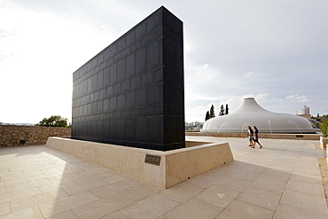 View of people at Shrine of the Book in Israel Museum, Jerusalem, Israel