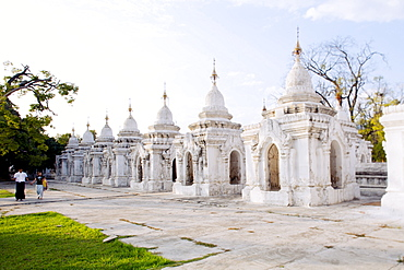 Kuthodaw pagoda - stupas housing the world's largest book, consisting of 729 large marble tablets with the Tipitaka Pali canon, Mandalay, Myanmar (Burma), Southeast Asia