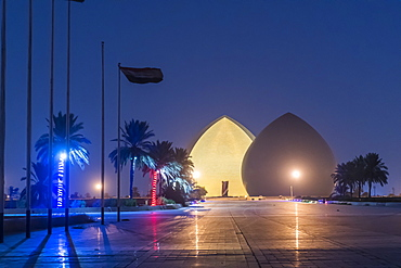Al-Shaheed (Martyr's Monument), Zawra Park, Baghdad, Iraq, Middle East