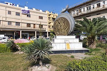 Monument in Al Rasheed Street, Baghdad, Iraq, Middle East