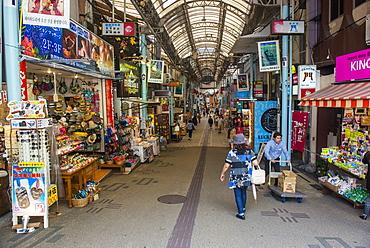 Covered shopping mall, Naha, Okinawa, Japan, Asia