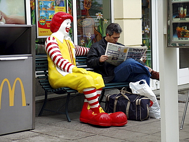 Fast food, bulgaria. Macdonalds restaurant, sofia