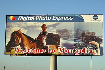 Mongolia welcome to mongolia sign on edge of ulaan baatar