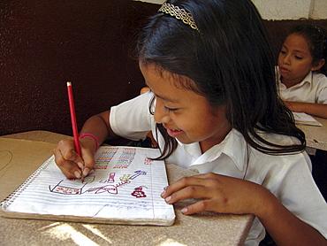 Nicaragua primary school managua