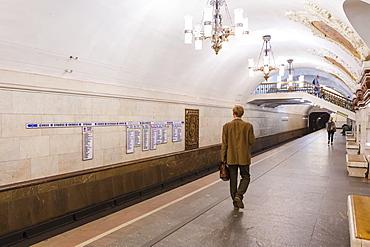 Belorusskaya metro station, Moscow, Russia, Europe