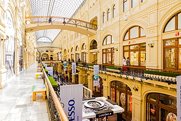 GUM department store in Red Square, Moscow, Russia, Europe