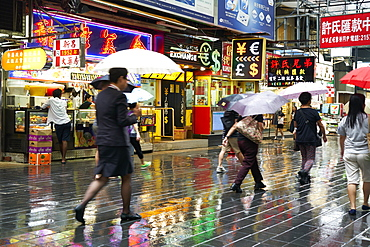 A rainy day in Causeway Bay, Hong Kong Island, Hong Kong, China, Asia
