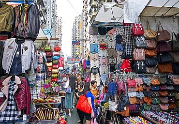 Ladies Market in Mong Kok (Mongkok), Kowloon, Hong Kong, China, Asia