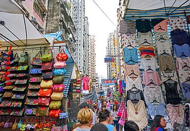 Ladies Market in Mong Kok, Kowloon, Hong Kong, China, Asia