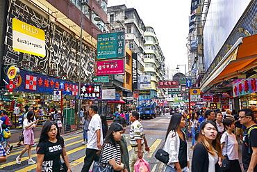 Busy street in Mong Kok, Kowloon, Hong Kong, China, Asia