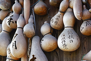 Carved calabash, Kyoto, Japan, Asia