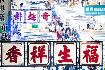 Fa Yuen Street Market, Kowloon, Hong Kong, China, Asia