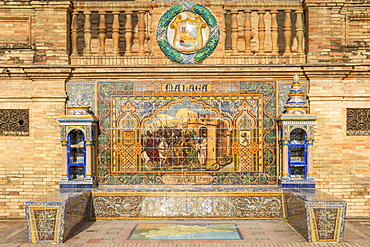 Tiled Alcove from Malaga at Plaza de Espana, Seville, Andalusia, Spain, Europe