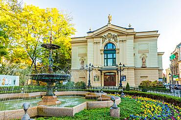 The Polish Theatre in Bielsko Biala, Silesian Voivodeship, Poland, Europe