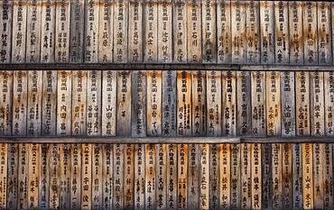 Wishing plates at Fushimi Inari-Taisha sanctuary,Kyoto, Japan