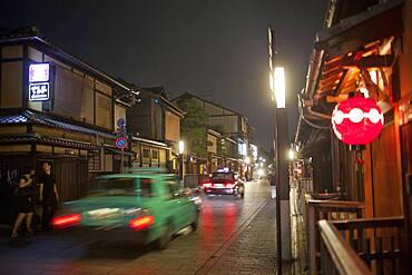 Street scene in Hanamikoji dori street.Geisha's distric of Gion.Kyoto. Kansai, Japan.