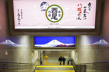 stairs to platform number 5, Railway station of Kyoto,Japan.