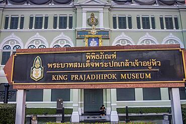 King Prajadhipok Museum in Bangkok , Thailand