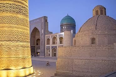Kalon minaret and the Mir-i-Arab medressa in the background, Old Town, Bukhara, Uzbekistan
