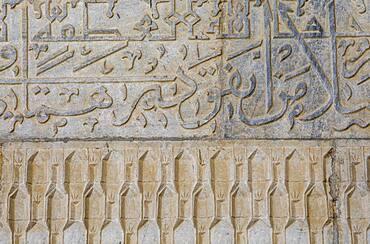Detail, ornamentation, inside Bibi-Khanym Mosque, Samarkand, Uzbekistan