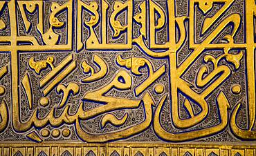 Detail, ornamentation, in Gur-e-Amir mausoleum, Samarkand, Uzbekistan