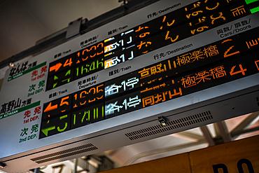 Station sign indicates departure time to Koyasan, Japan