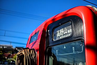 Train to Koyasan or Mount K?ya, a huge temple settlement in Wakayama Prefecture to the south of Osaka, Japan