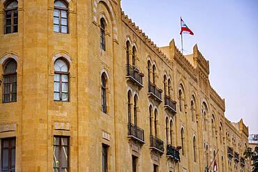 Beirut Municipality, Downtown, Beirut, Lebanon