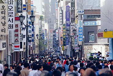 Busy street in Seoul, South Korea, Korea, Asia