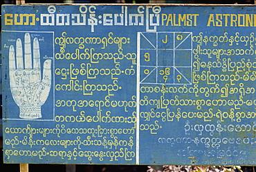 Astrologer's sign, Myanmar (Burma), Asia