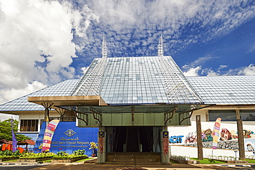 National Visual Arts Gallery of Malaysia, Kuala Lumpur, Malaysia, Southeast Asia, Asia
