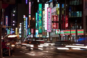 City at night, Taipei, Taiwan, Asia