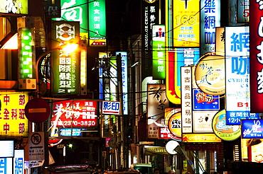 Neon signs at night, Taipei, Taiwan, Asia