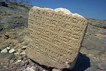 Himyaritic inscriptions in stone fragment, near the Marib Dam, Yemen, Middle East