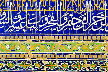 Ceramic detail, Tilla Kari madressa, Registan Square, Samarkand, Uzbekistan, Central Asia