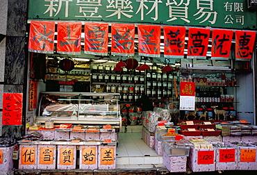 Dried seafood shop, Sheung Wan, Hong Kong Island, Hong Kong, China, Asia