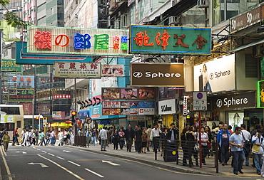 Busy shopping street, Haiphong Road, Tsim Sha Tsui, Kowloon, Hong Kong, China, Asia