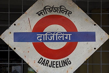 Close up of a British style station sign at train station, Darjeeling, West Bengal state, India, Asia