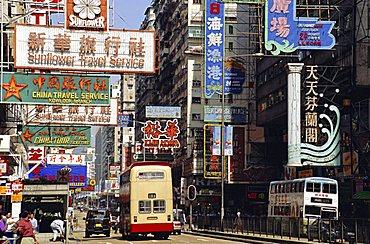Nathan Road, Kowloon, Hong Kong, China, Asia