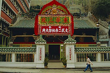 Man Mo Temple, Sheung Wan, one of the oldest in Hong Kong, China