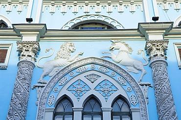 Gothic-style facade of the Synodal Printing House, Nikolskaya Ulitsa, Moscow, Russia, Europe