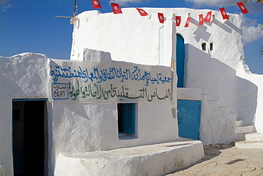 Tamrezet, Tunisia, North Africa, Africa