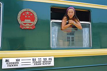 Trans-Mongolian train, Mongolia, Asia