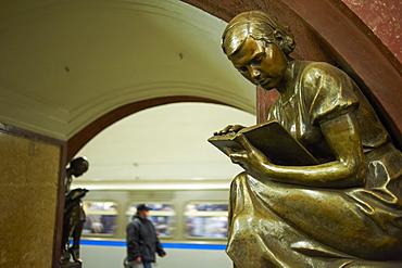 Metro station Revolution Square (Ploshad Revolutsi), Moscow, Russia, Europe