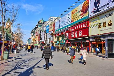 Busy Wangfujing Daje street, Beijing, China