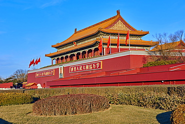 Tiananmen, or the Gate of Heavenly Peace, Forbidden City, Beijing, China, East Asia - 712-2907