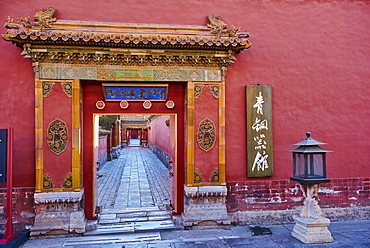 Doorway and path in the Forbidden City, Beijing, China
